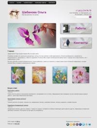 Создать сайт галерею
